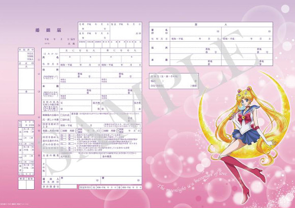Get married in the name of the moon with official Sailor Moon marriage registration certificates!
