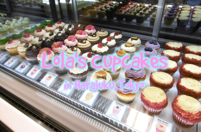 Baked Sweetness from London arrives in Tokyo as Lola's Cupcakes opens shop in Harajuku!