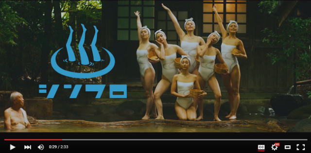 Oita lures travelers with wonderful montage of synchronized hot spring bathing 【Video】