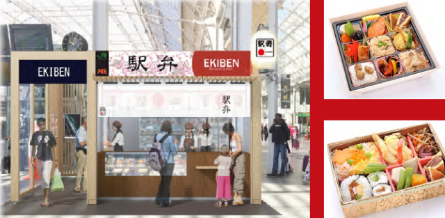 Japanese boxed lunches pulling into France at authentic bento stand opening in Paris station