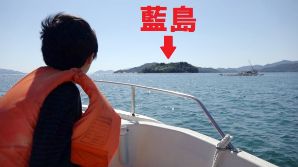Want your own private island? We visited one for sale off the coast of Japan【Pics & Video】