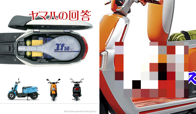 Photos reveal Yamaha and Suzuki's startlingly different approaches to scooter storage space