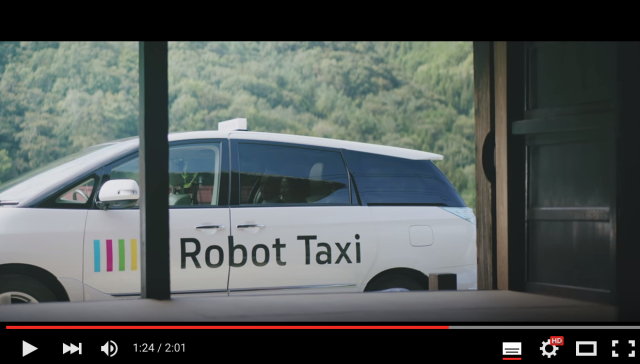 Can robot taxis help rural Japanese towns facing depopulation? This touching commercial says yes!