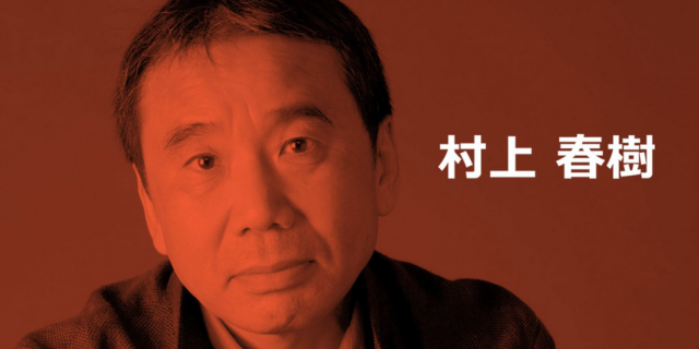 Nobel Prize for Literature eludes Japan's Haruki Murakami yet again, and he couldn't care less