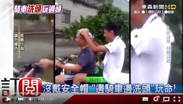 Taiwanese man gets his hair washed while driving a scooter, breaks the law【Video】