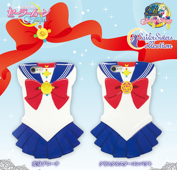 Turn your smartphone into a magical girl with two new Sailor Moon iPhone cases