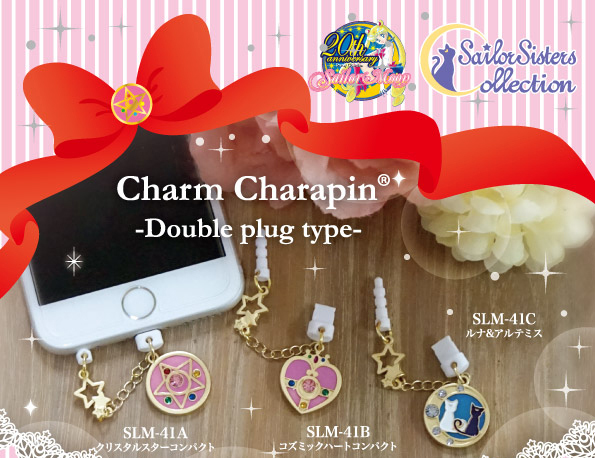 Sailor Moon earns Guardian title with accessories that protect your smartphone jacks from grime