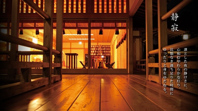 Hotel offers guests the chance to experience the 1,000-year-old lifestyle of the Heian Period