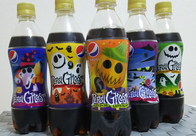 """Pepsi Ghost"" brings a mysterious new flavor for Halloween in Japan"