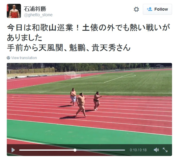 Sumo sprinting really ought to be the next evolution in track and field【Video】