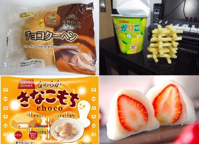 Snack time! Our team list their favorite Japanese convenience store treats