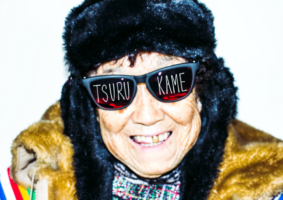 Free magazine shows us Japanese grandpas and grannies who are rocking this age thing
