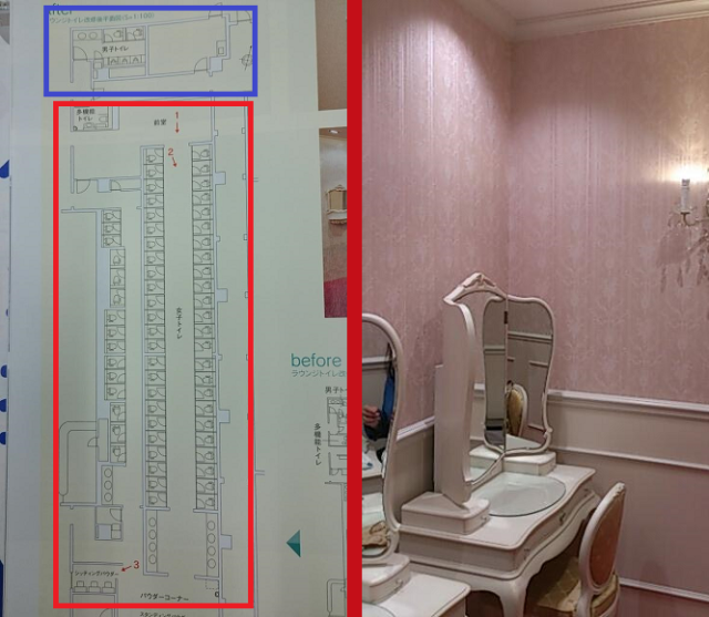 Japan's all-female Takarazuka theater has enlightened 31.5:1 female to male bathroom stall ratio