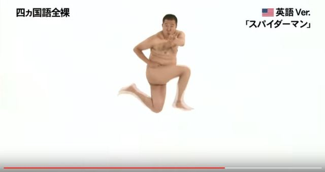 "Japanese comedian shares hilarious ""magical poses"" that make you look like you're naked【Video】"