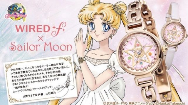 20th anniversary Sailor Moon watch makes all of our dreams come true