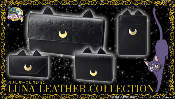 Protect your cards and cash with the adorable cat-eared Sailor Moon Luna Leather Collection