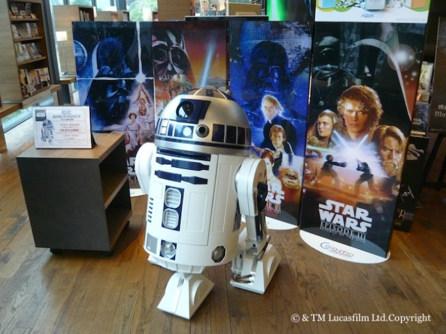 Catch the Star Wars Chill: We check out the amazing R2-D2™ Moving Refrigerator in person!【Video】