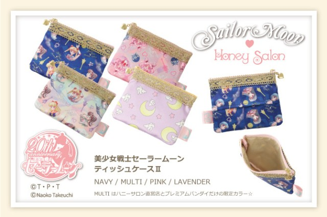 Sailor Moon Honey Salon accessories releasing in Japan this holiday season