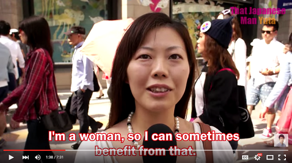 What Japanese women really think about the gender gap in Japan【Video】