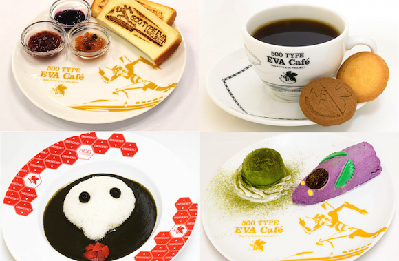 500 Type Eva Cafe releases exclusive lineup of Evangelion-themed meals, sweets and drinks