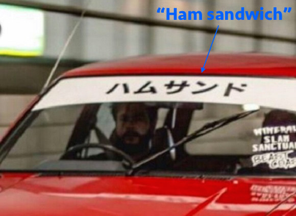 Ham sandwich! Japanese netizens are loling at these nonsense car decals