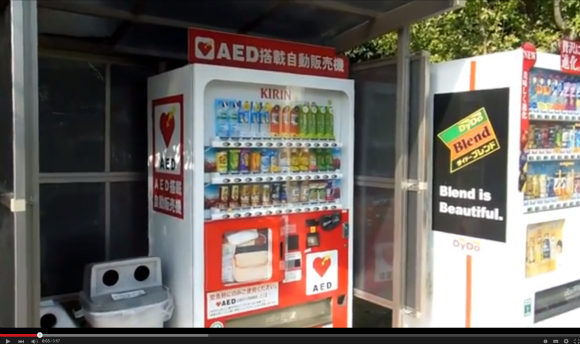 Japan has vending machines for just about anything, including emergency care