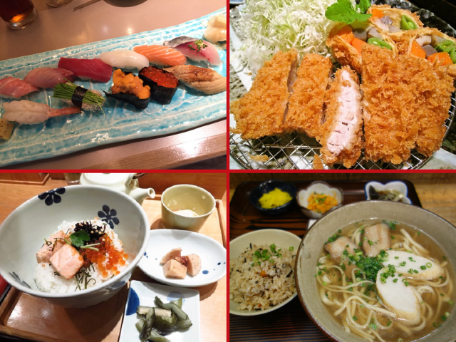 Eat up, take off – The 20 best airport restaurants in Japan, as chosen by travelers