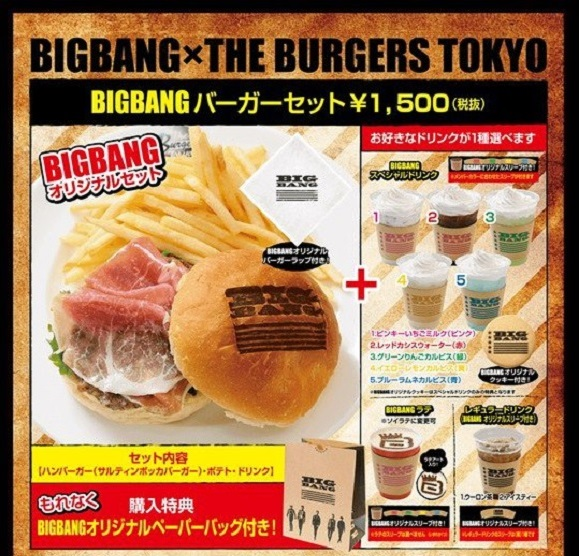 Burger restaurant The Burgers Tokyo collaborates with Korean group Big Bang for limited-time menu