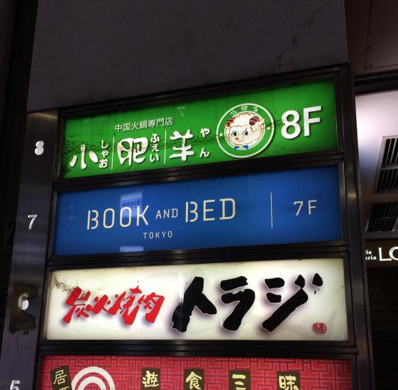 bookb5 (1)