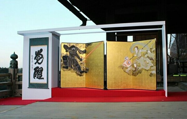 The Star Wars folding screens just unveiled at Kyoto's Kiyomizu Temple are amazing