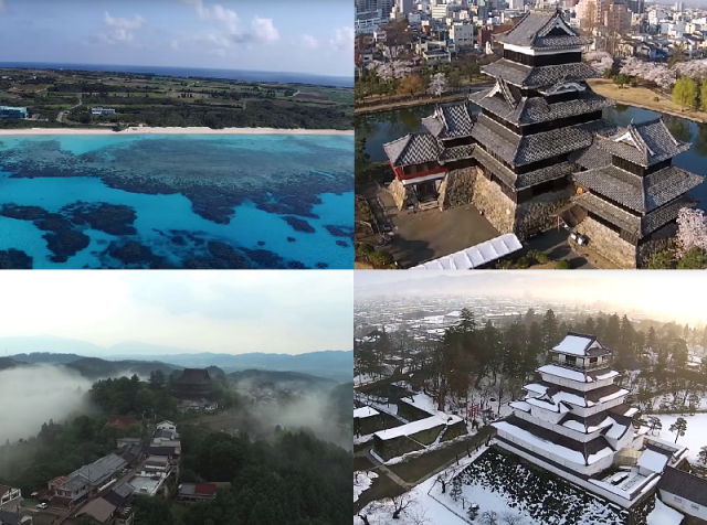 Volcanoes, castles and more: 10 of Japan's best drone-shot videos to give you wanderlust【Video】