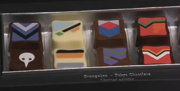 Evangelion Valentine's Day chocolates already teased for next year