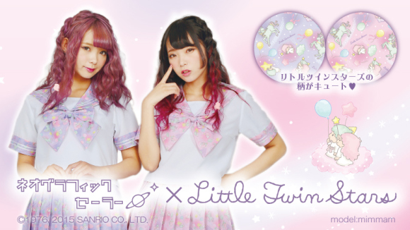 "Get your fill of fashion and Sanrio with these ""Little Twin Stars"" sailor uniforms"