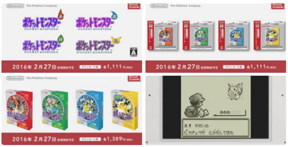 The original Pokémon games are coming to Nintendo's 3DS Virtual Console early next year!