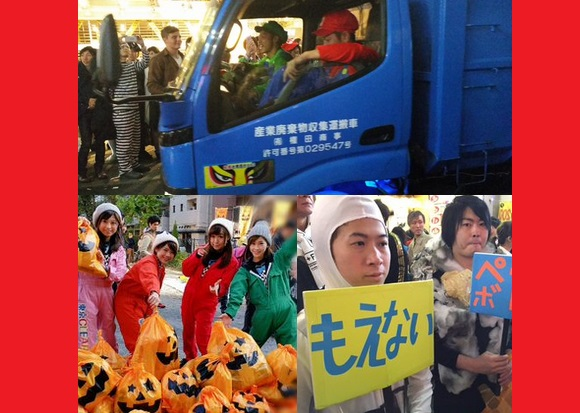 You party, we tidy — Volunteers, kids hit Shibuya streets to clean up after Halloween hijinks