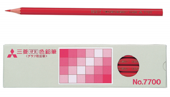 Want to help save the anime world's favorite colored pencils? Then take this survey