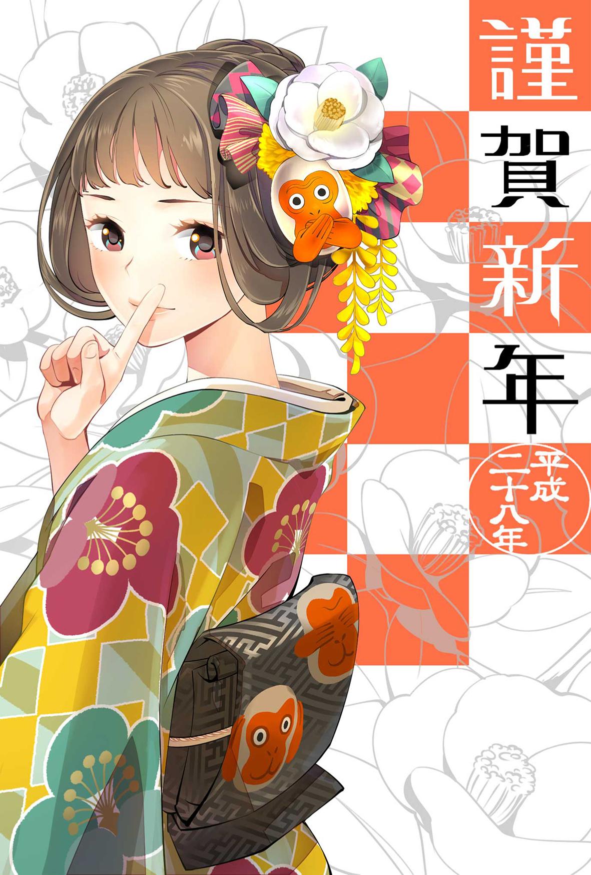 jp16t_es_0009