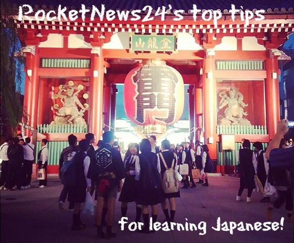 RocketNews24's six top tips for learning Japanese