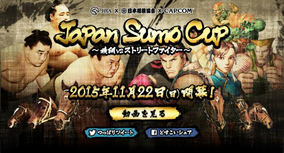 Sumo horse racing game returns with guest appearances from Street Fighter characters!