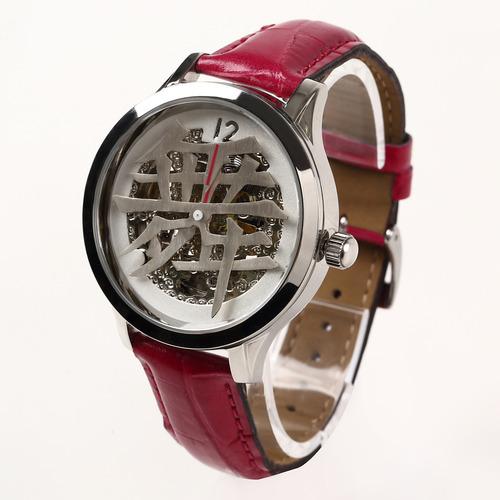 kanji watch 06
