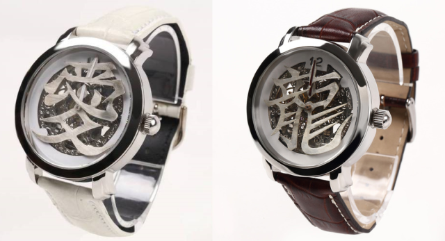 Transforming kanji watches not so great for telling time, perfect for being awesome
