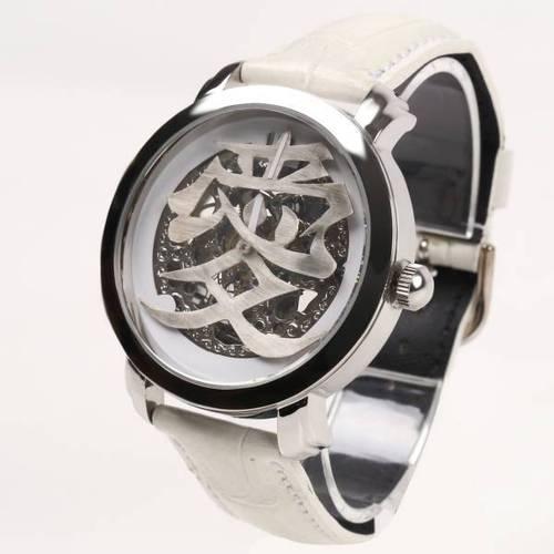 kanji watch