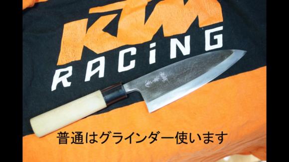 knife sharpening 08
