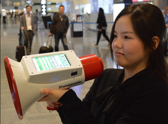Tokyo airport to test megaphone translator