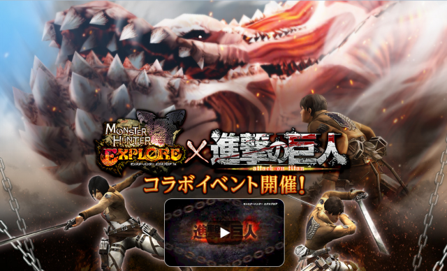 Attack on Titan and Monster Hunter team up so you can take down colossal-sized monsters