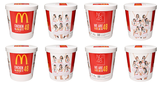 McDonald's offering massive 48-McNuggest bucket in Japan, but true idol fans need to eat 1,200