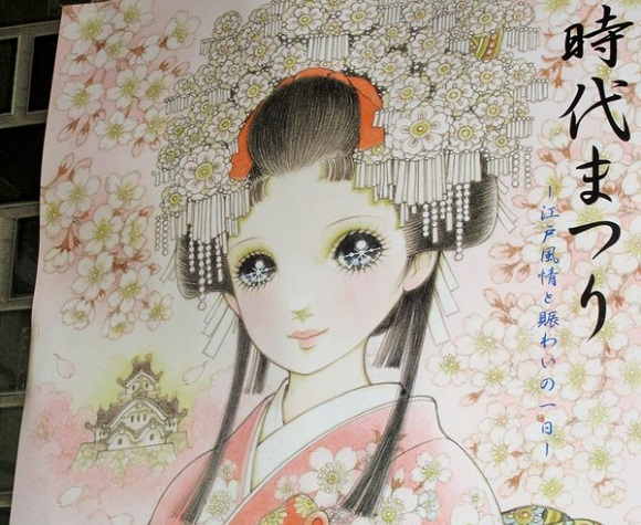 Beautiful manga-style festival poster is drawn by the person you would least expect