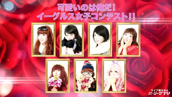 Japanese professional baseball players amuse fans with girly crossdressing makeovers【Video】