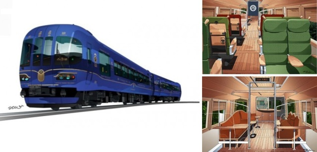 See a whole other side of Kyoto in this beautiful, quintessentially Japanese train, coming soon