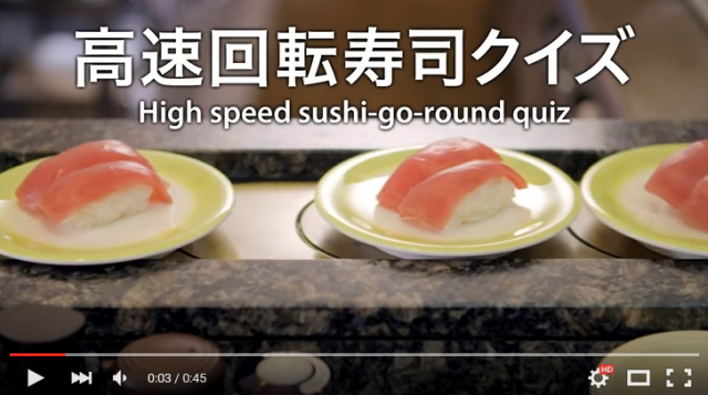 Sharpen your sushi-selecting skills with the High Speed Sushi-Go-Round Quiz! 【Videos】